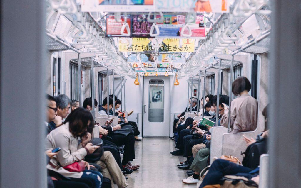 japan people