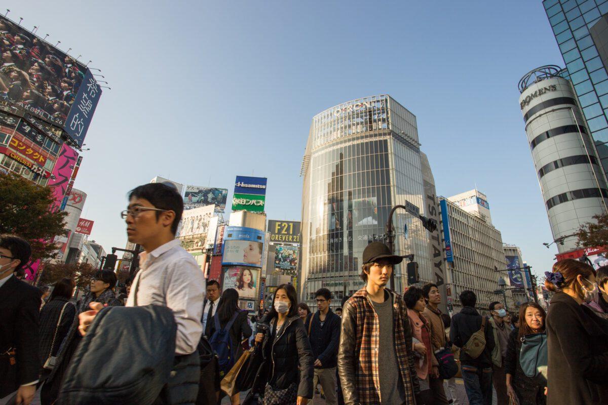 japanese people in tokyo Japan